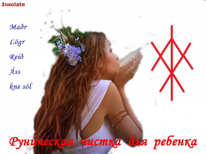 5850402_chistka_rebenka (700x525, 361Kb)