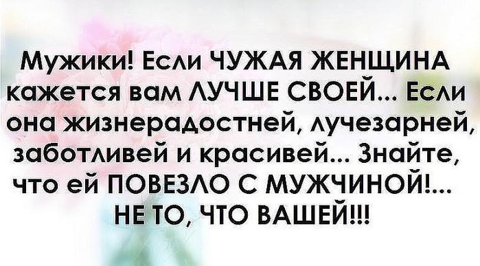 3416556_image_1 (700x387, 97Kb)