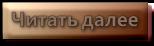 RenderedImage.aspx (154x46, 10Kb)