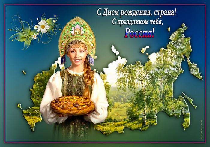 photo_1434100056 (700x490, 157Kb)