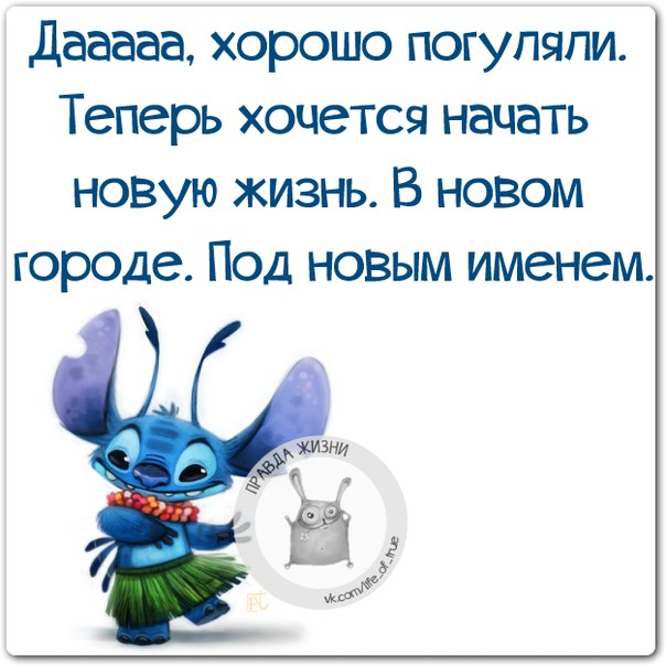 4208855_1413914373_frazki2 (604x604, 63Kb)