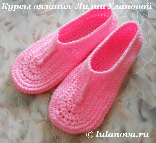 sledki_kryuchkom_1 (500x450, 309Kb)