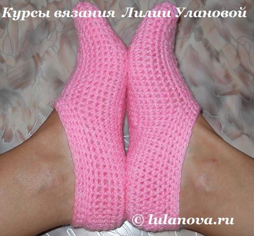 sledki_kryuchkom_3 (500x450, 337Kb)