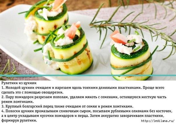 рецепты для пикника 2 (604x427, 176Kb)