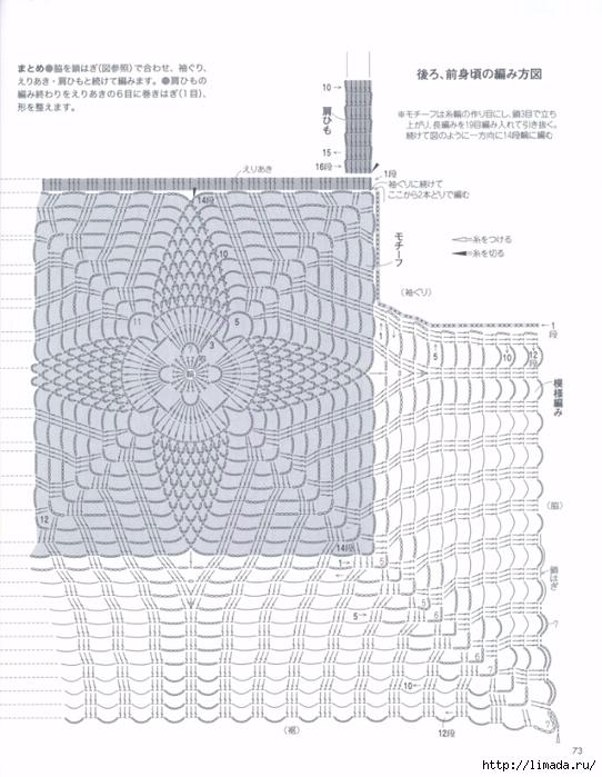 загруженное (8) (542x700, 246Kb)