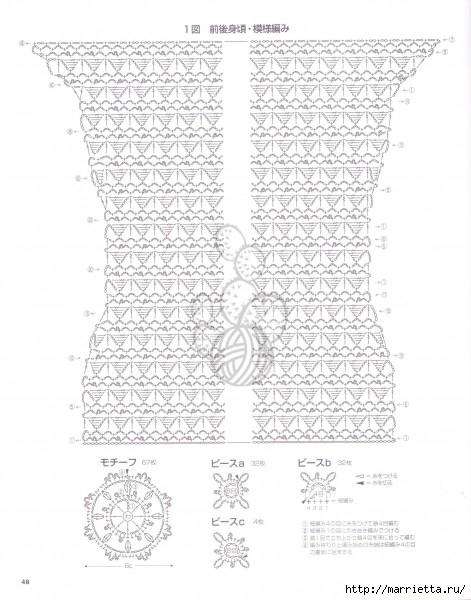 Летняя блузочка крючком (4) (471x600, 159Kb)