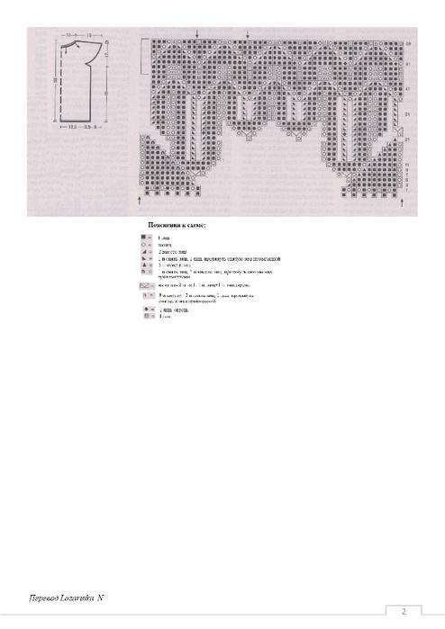 0_ab3f0_1e4fc2f0_orig (494x700, 133Kb)