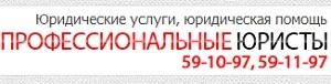 5872729_prour (300x76, 15Kb)