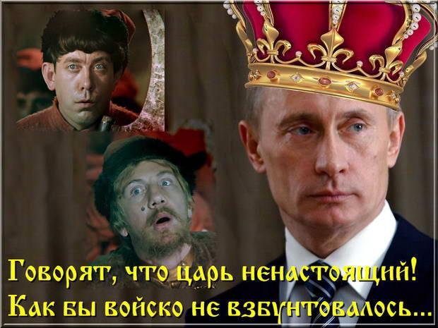 1434291702_Kopiya_medvedevvs (620x465, 67Kb)