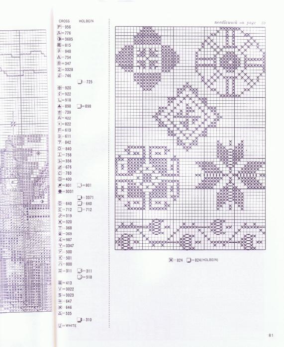 Ondori Jap - XS Designs (82) (571x700, 485Kb)