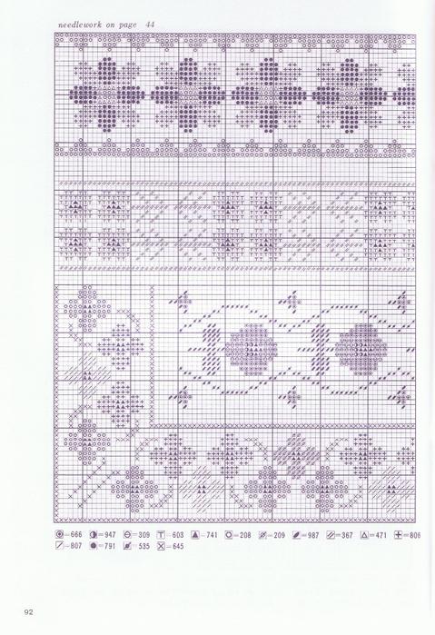 Ondori Jap - XS Designs (93) (479x700, 428Kb)