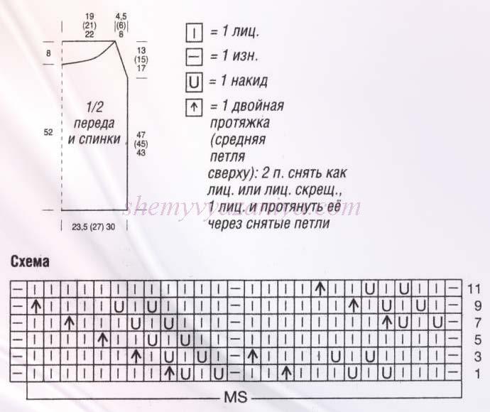 tunika_64_shema (690x580, 163Kb)