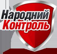 5766844_narodnii_kontrol (202x190, 46Kb)
