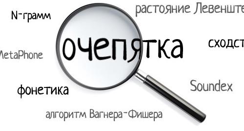 5672195_123037322_5672195_orfografiya (500x268, 94Kb)
