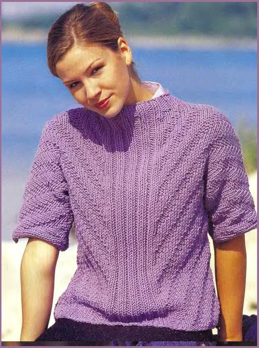 Очень Красивый Пуловер С Доставкой