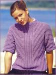 Красивый Пуловер С Доставкой