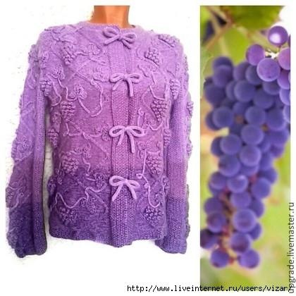 65d1cf94c520088772abac6df4zd--odezhda-zhaket-grape (420x420, 115Kb)