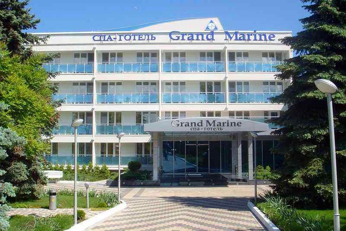 alt=Лечебно-оздоровительный комплекс Grand Marine