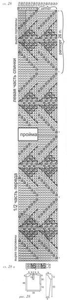 4 (138x604, 68Kb)