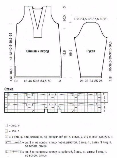30iwVua-7jA (411x554, 136Kb)