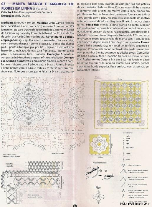 zz2 (516x700, 397Kb)