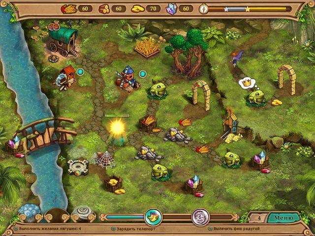 weather-lord-following-the-princess-screenshot0 (640x480, 377Kb)