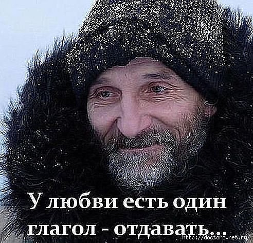 5239983_Pyotr_Mamonov (492x472, 184Kb)