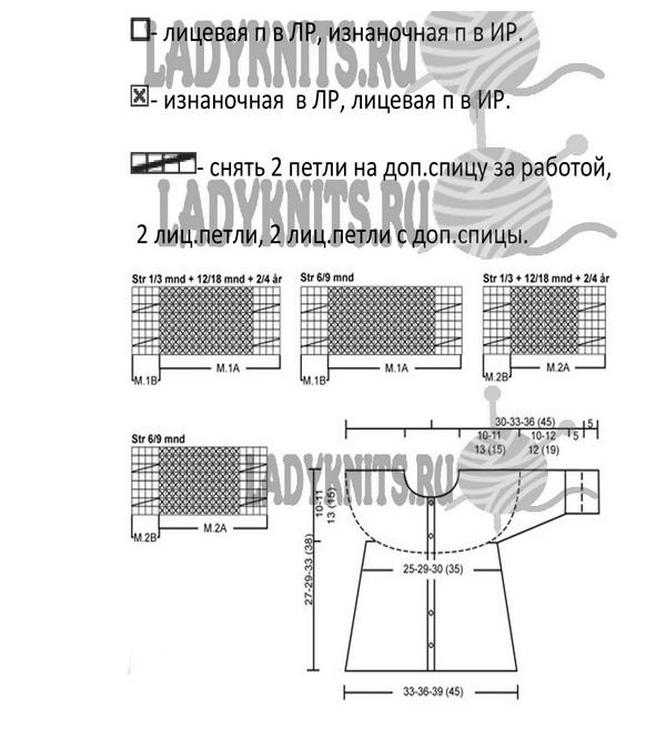 Fiksavimas.PNG1 (582x665, 219Kb)