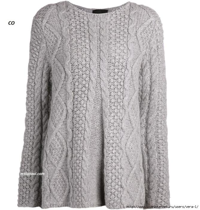 Вязаный-свитер-спицами-от-СО-979x1024 (668x700, 293Kb)