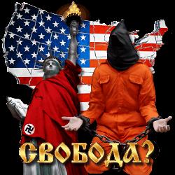 3996605_Svoboda_po_amerikanski_by_MerlinWebDesigner (250x250, 36Kb)