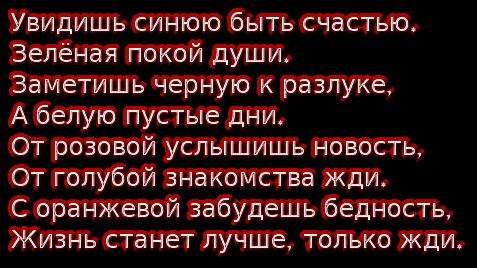 cooltext1759959775472512222 (477x268, 139Kb)