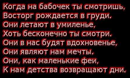cooltext17599611729483833333 (447x268, 129Kb)
