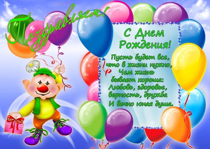 Короткие поздравления с днем рождения для максима