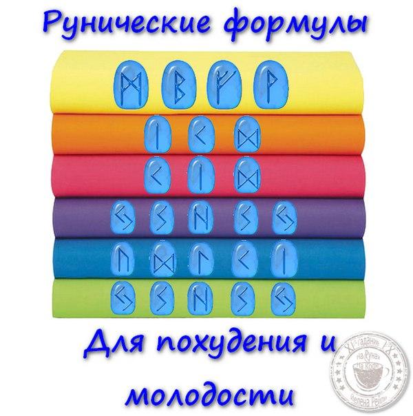 5916975_iG_cU7FY4uw (600x604, 68Kb)