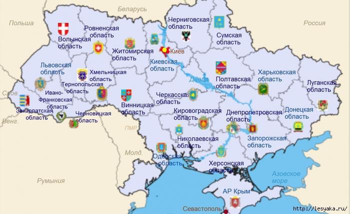 3925073_ukraine3 (700x428, 230Kb)