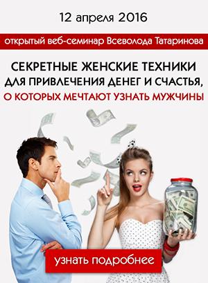 4687843_for_woman_veb_300 (300x409, 192Kb)