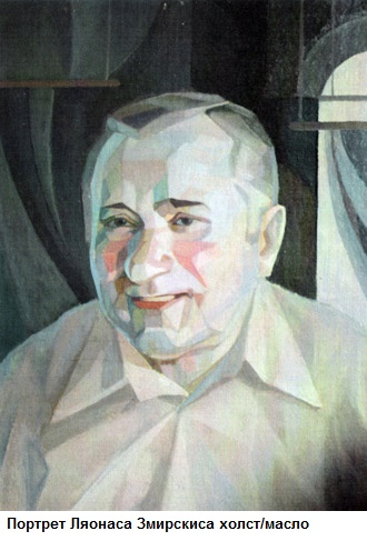 1207817_portret_lyaonasa_zmirskisa (330x487, 68Kb)