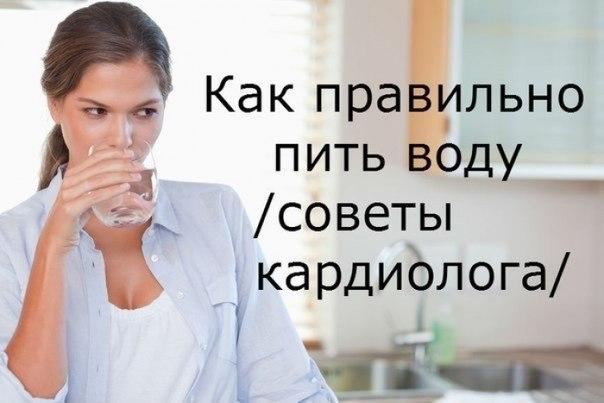пить воду (604x403, 40Kb)