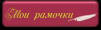 WFK9GHV06eS8 (200x60, 6Kb)