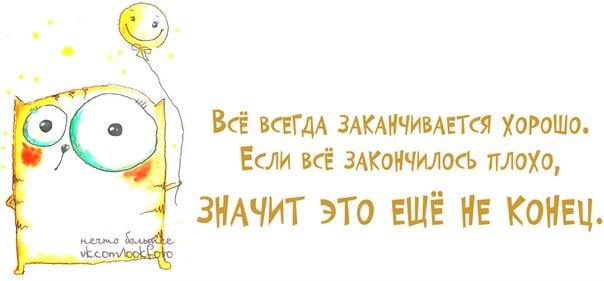 _eeC-yasmO8 (604x281, 122Kb)