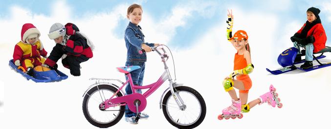 детский велосипед (677x264, 215Kb)