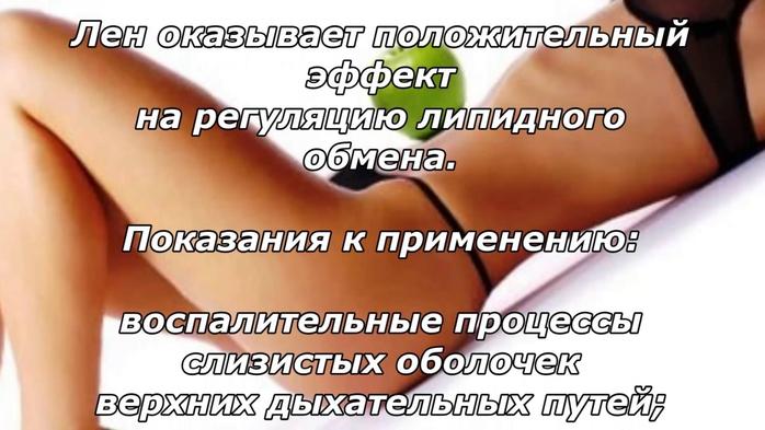 3509984_maxresdefault_1 (700x393, 185Kb)