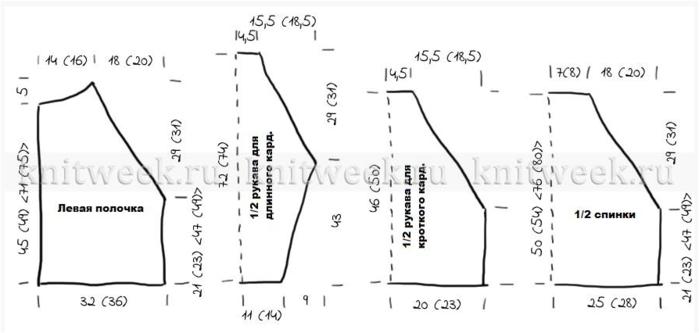Fiksavimas.PNG2 (700x333, 122Kb)
