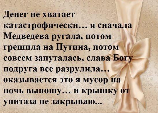 5053532_Deneg_ne_hvataet (548x391, 59Kb)