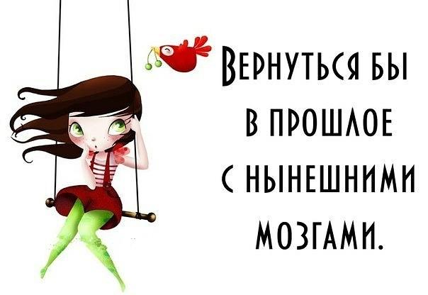 5053532_vernytsya_v_proshloe (604x416, 37Kb)
