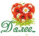 114643193_90041999_0_5e312_66caff8e_Skopirovanie (137x124, 24Kb)