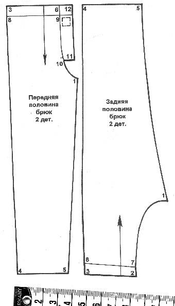 File0004 (340x595, 62Kb)