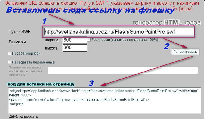 114722417_20140711_212938 (699x406, 209Kb)
