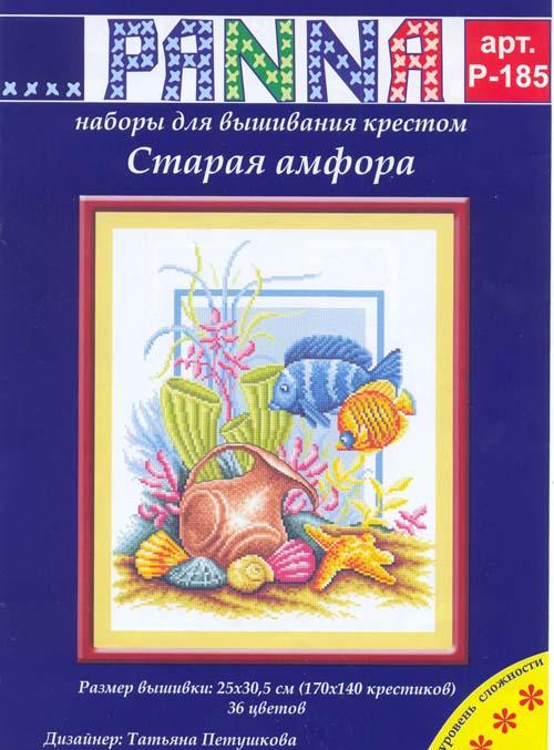 Staraja amfora_ (500x677, 316Kb)
