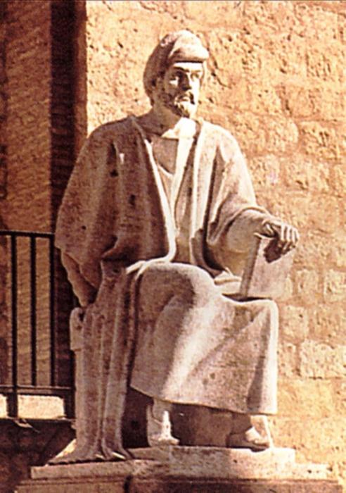 Памятник Аверроэсу в Кордове (492x700, 412Kb)